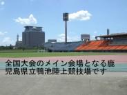第39回全日本少年サッカー大会空知予選